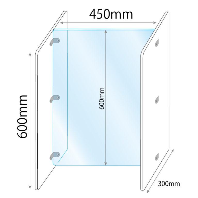 partition-H450L