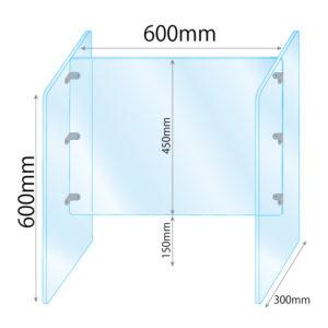 partition-H600SC