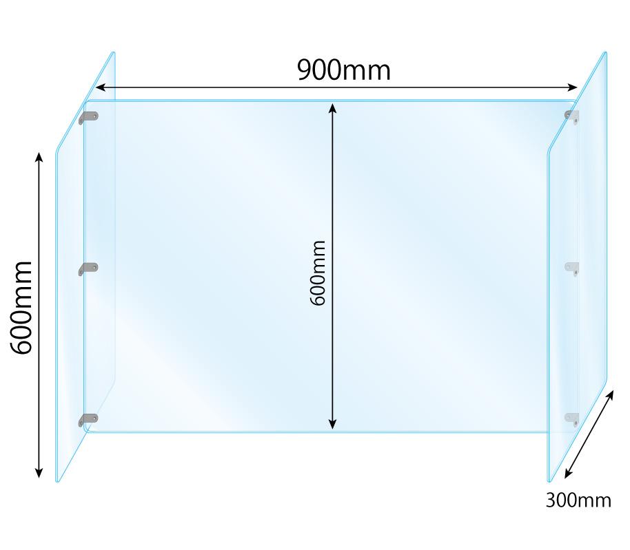 partition-H900C2