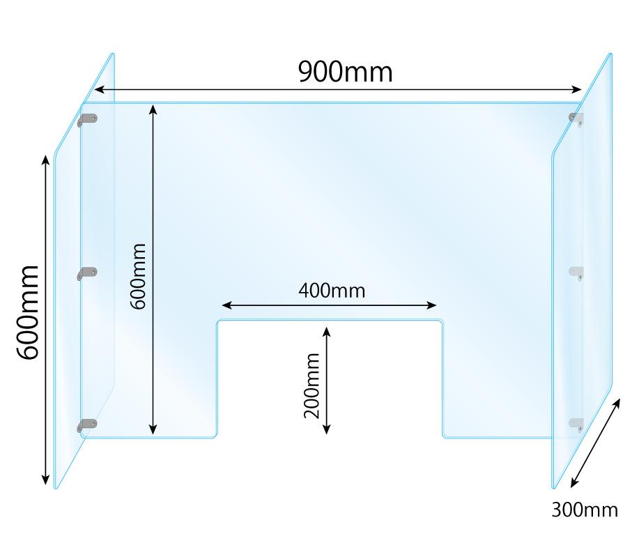 partition-H900CM