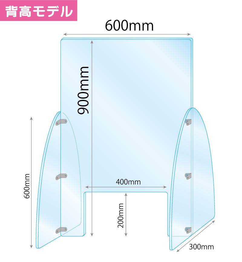 partition-T600M